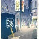 笠松紫浪 K7春の夜 銀座(後摺)出来上がりました。