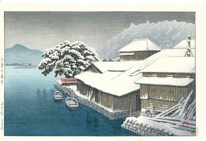 ありがとうございました。川瀬巴水後摺木版画H10「石巻の暮雪」