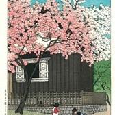 ありがとうございました。川瀬巴水復刻木版画HR6「東京十二題 春の愛宕山」