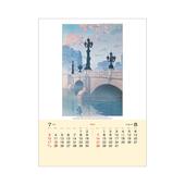 2022年川瀬巴水カレンダーのサムネイル