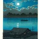 ありがとうございました。川瀬巴水H01「荒川の月」